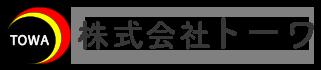 『株式会社トーワ』は三郷市のシーリング工事業者です|ただいま現場スタッフ求人中!